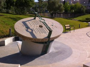 Sundials that Unite: Teddy Park Sundial, Jerusalem, Israel