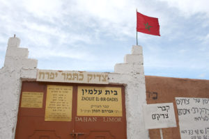 A Rejection of Spain's Sepharad  (Part IV): Colonialism in Morocco ?