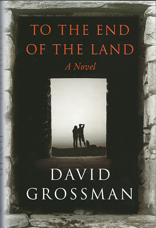 To the End of the Land's cover.
