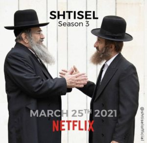 Cinegoga: Shtisel y Format Nation